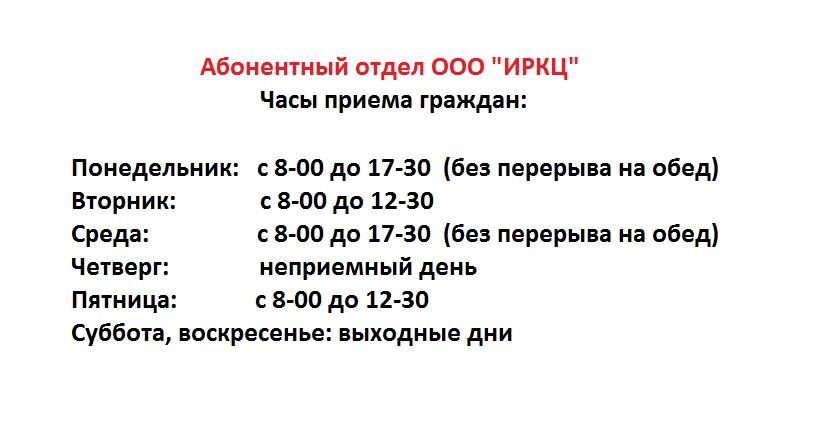 График с 05.08.19