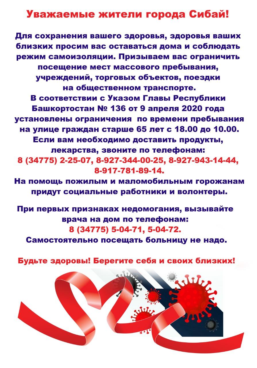 Covid-19 65+